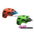 Bell - Sidetrack Junior helmet