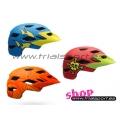 Bell - Sidetrack Child helmet