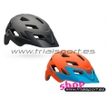 Bell - Casco Sidetrack Youth