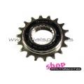 Tensile - Freewheel 6T