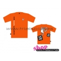 Trialsport - Orange T-Shirt